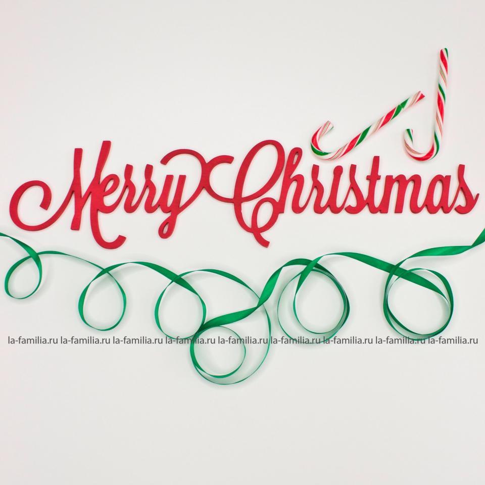 Украшение для дома Счастливого рождества