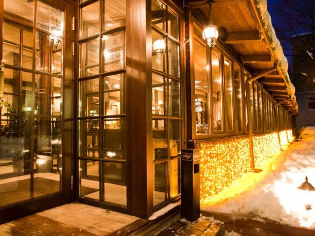 Новогодний корпоратив в ресторане Parkhouse!