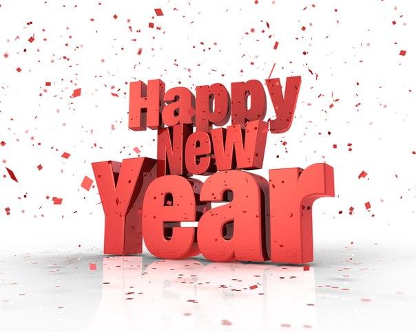10 дел, которые нужно успеть выполнить до нового года