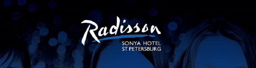 Встречайте Новый 2015 год в гостинице Radisson Sonya!
