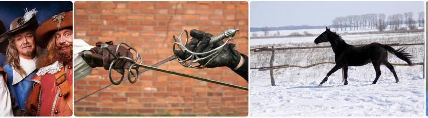 Новый год 2015 в Подмосковье: Мушкетерская сага в 3 действиях