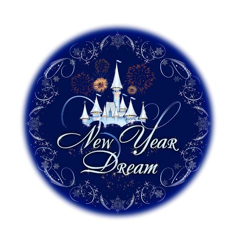 В Москве состоится уникальное событие Новогодней и Праздничной индустрии — Фестиваль NEW YEAR DREAM 2014
