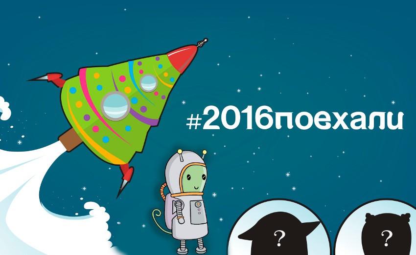 Sea Galaxy Hotel Congress & Spa приглашает отметить Новый 2016 год на берегу Черного моря!