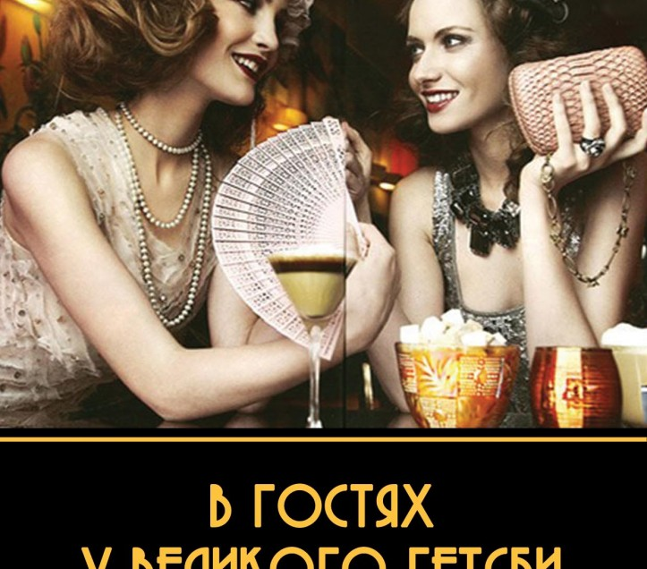 VIP Новый Год!