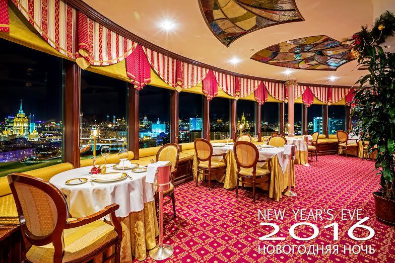 Приглашаем вас провести новогоднюю ночь в роскошной «Панораме» на 23 этаже Golden Ring Hotel!