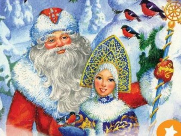 Дед Мороз и его аналоги в разных странах.