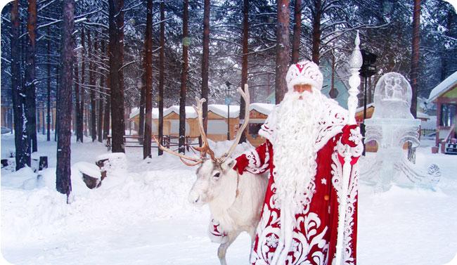 Как попасть в гости к Деду Морозу