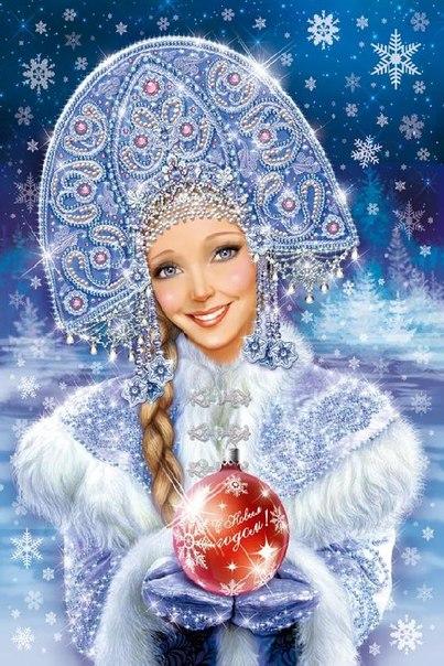 Снегурочка и ее секреты4
