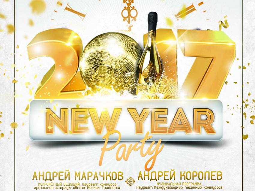 «Андиамо на Остоженке» — лучшее, что с Вами может случиться на Новый год!