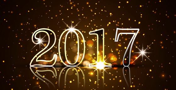 Новогодние каникулы-2017: незабываемые и интересные
