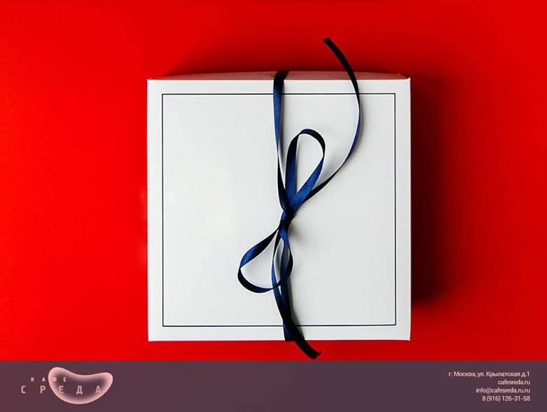 Новогодние советы от КАФЕ СРЕДА