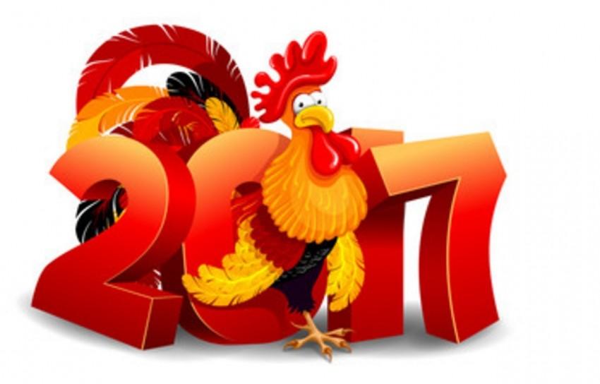 Новый 2017 год Красного Огненного Петуха: что говорят китайские календари