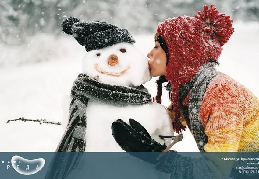 11 чудесных дел до окончания зимы – советы от кафе «Среда»