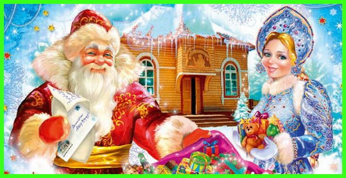Дед Мороз, ты кто И зачем2