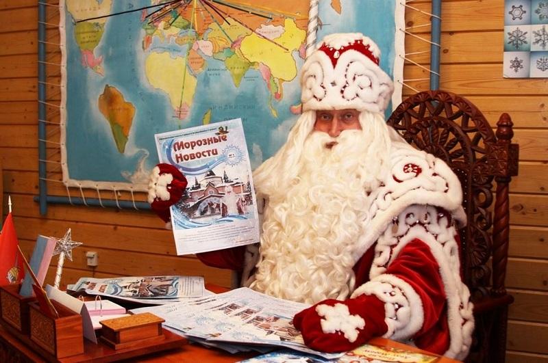 Дед Мороз, ты кто И зачем5