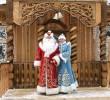 Как выглядит и одевается Дед Мороз?