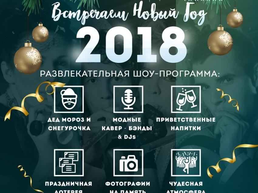 """Новогодние праздники в ресторане """"Тапчан"""""""