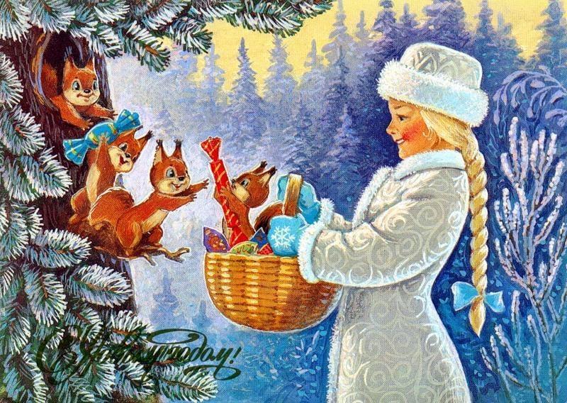 Кто родители Снегурочки: мифы и факты