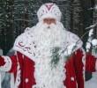 Дед Мороз и его ближайшие родственники