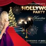 Новогодняя ночь по-голливудски в Korston клуб отеле