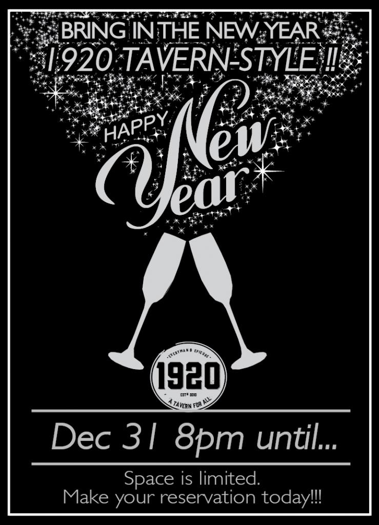 афиша новогодняя 1920 год