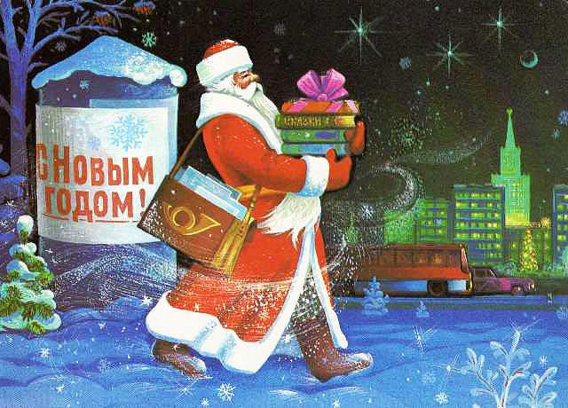 Новый год история возникновения и праздничные традиции разных народов5