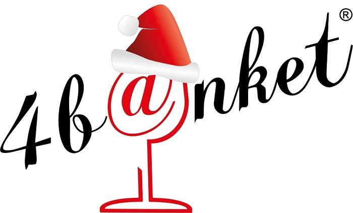 Новогодний подарок от сайта 4BANKET.RU