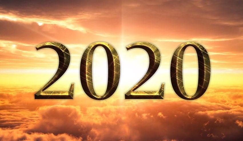 Новогодние праздники 2020 года: как гуляем?