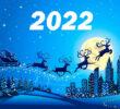 2022 год будет с характером Тигра: что это значит?