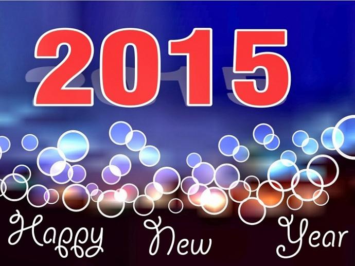 В чем встретить новый год