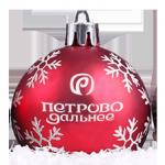 Сказочное новогоднее предложение